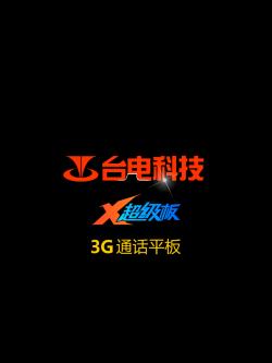 boot logo 1